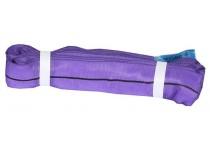 HERO rundsling violet 1T 1,0 mtr.