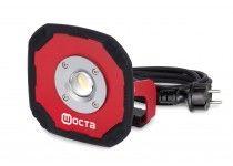 Arbejdslampe LED 10 watt på stativ IP65