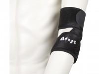 Armbågsskydd elbow support